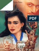 Madari by Ahmed Iqbal Part 1