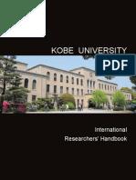 Researchers-handbook en 2013