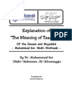 24 Explanation of the Meaning of Taaghoot