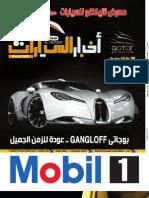 cars1.pdf