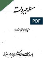 Masala e Jabar Wa Qadar by Maulana Maududi