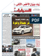 sayarat  6-4-2013.pdf