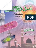 SUNNI DAWATE ISLAMI MONTHLY MAGAZINE AUGUST 2013