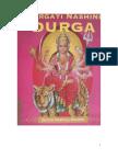 Durgati Nashini Durga
