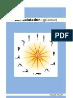 116095205 Sun Salutation Yoga (1)
