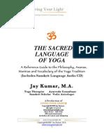Sample Sanskrit Website Manual