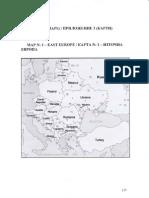 Short History of the Cyrillic Alphabet (Maps and Appendices) /Кратка история на кирилската азбука (Карти и приложения)