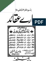Aqaid Jamaatul Muslimeen, by Syed Masood Ahmed R.A