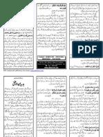 Qurbani Folder