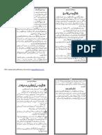Viqar Ali Sahab Ka Quruj