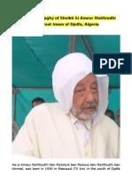 SI Ameur Biography English Version