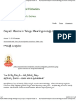 Gayatri Mantra in Telugu Meaning Telugu Devotional Histories