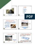 FM10 (Print)