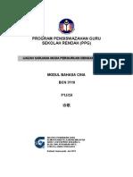 BCN3110