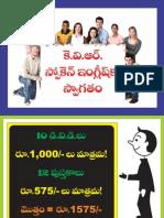 Kvr- spoken-English course
