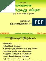 Budgeting & Saving Tamil
