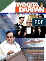 Pratiyogita Darpan November 2014 In Hindi Pdf