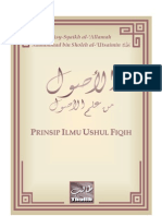 Muhammad bin Shalih al-Utsaimin - Prinsip Ilmu Ushul Fiqh