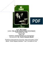 My Leader Book Review Dr Tanvir