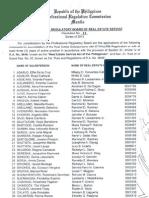 PRBRES Resolution 11-2013