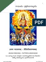 Aruna Parayanam