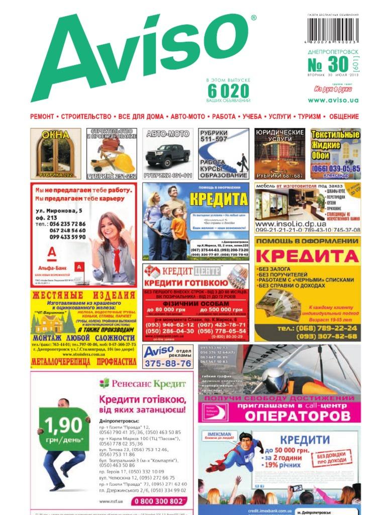 Aviso (DN) - Part 2 - 30  601  5ee131cdf0f