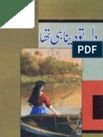 Dil To Dena Hi Tha by Fariha Kausar.pdf