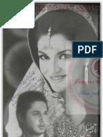Jheel Kinara Kankar by Nazia Kanwal Nazi Epi 12