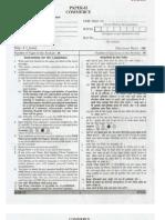 D-08-12 commerce paper 2 ugc net dec 2012.pdf
