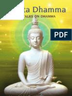 Amata Dhamma - Daham Vila