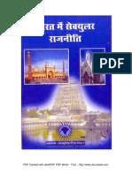 Bharat Mein Secular Rajneti