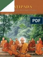 Patipada - Daham Vila
