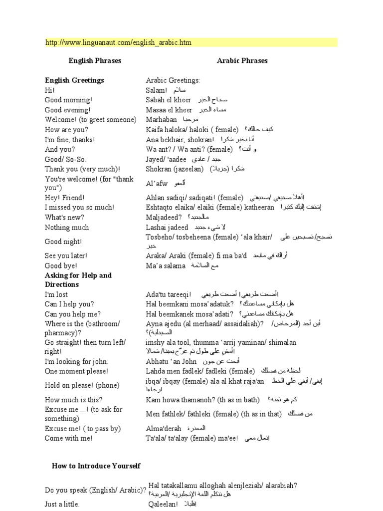 Phrases English Arabic