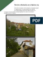 Αγία Σωτήρα- Η Πλατεία και οι Εκκλησίες
