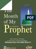 The Month Of Prophet صل للہ علیہ والہ وسلم