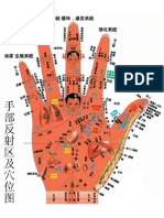 An Chinese Hand Chart