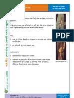 Factsheet14 - Gandi Poka