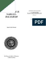 Conoscere Nahj Ul-balaghah