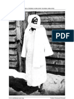 Mafatihoul jinaane
