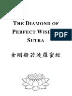 6-diamond sutra v1.9.10 2012-06-28