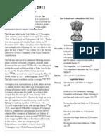 The Lokpal Bill, 2011 - Wikipedia, The Free Encyclopedia
