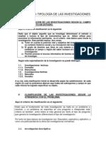 ACERCA DE LOS TIPOS DE INVESTIGACIÓN