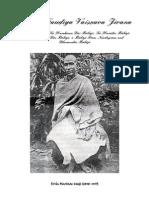 Gaudiya Vaisnava Jivan