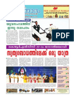Jeevanadham Malayalam Catholic Weekly July28 2013