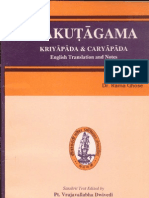 Makutagama - Ed. Vraj Vallabha Dwivedi, Trans. Dr. Rama Ghose