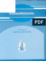 Devi Kalottara Agama - Ed. Vraj Vallabha Dwivedi