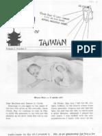 Hazlewood-Sam-Virginia-1969-Taiwan.pdf