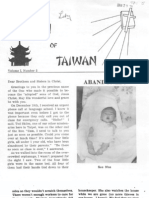 Hazlewood-Sam-Virginia-1970-Taiwan.pdf
