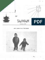 Hazlewood-Sam-Virginia-1974-Taiwan.pdf