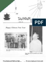 Hazlewood-Sam-Virginia-1976-Taiwan.pdf
